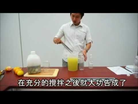 VIDEO: 無患子皂液DIY Soapberry solution DIY by Benature