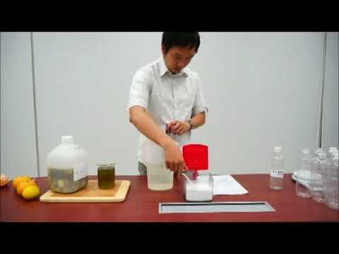 橘皮·清潔劑·自製橘皮精油清潔劑 – 青蛙堂部落格