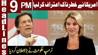 It is Time for PM Imran to Patch Up with the US   Headlines & Bulletin 9 PM   12 Oct 2018   Express