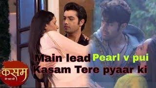 pearl v Puri in Kasam tere pyaar ki 2 | Mahir aka pearl v puri new show after Naagin 3