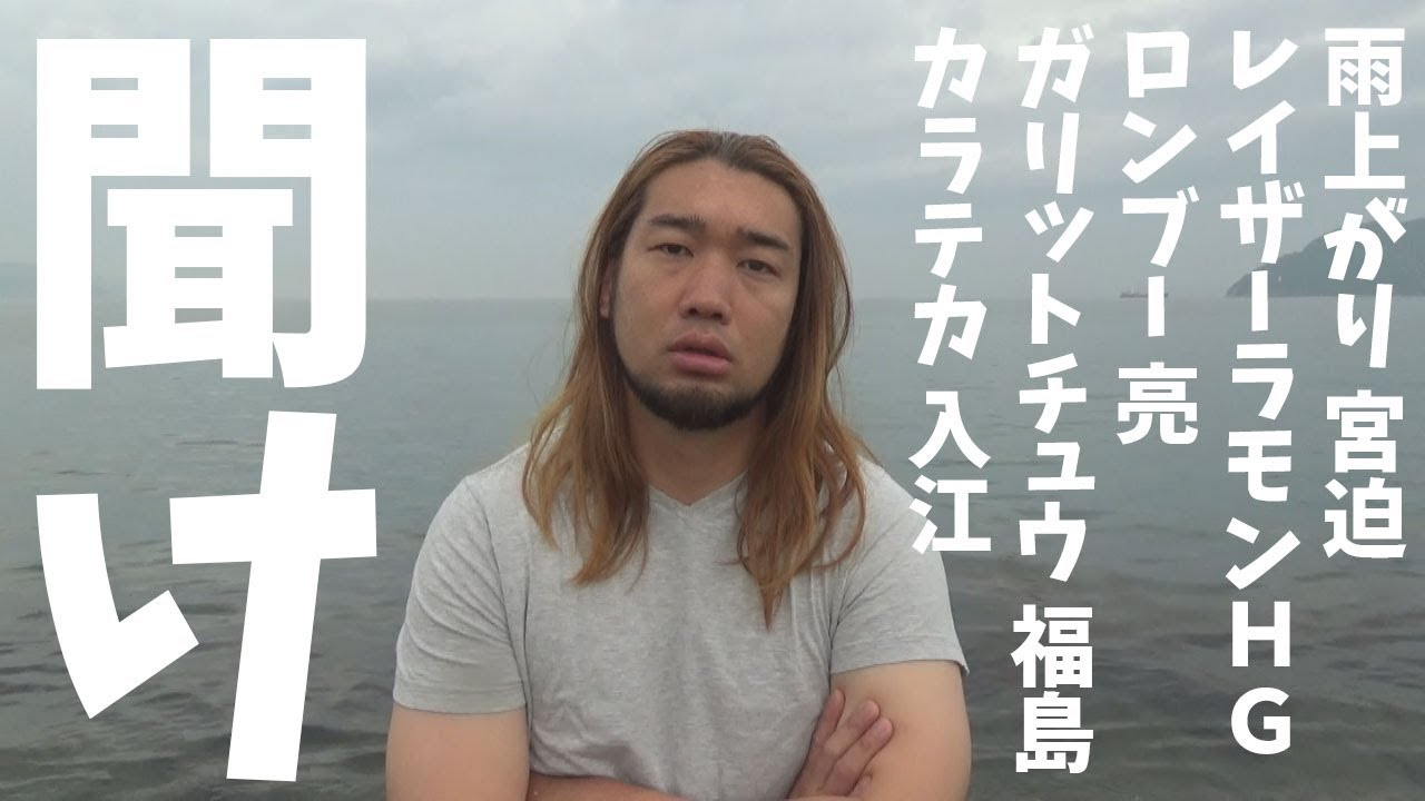 54ded6eecd Ceron - カラテカ入江たちは救わない - YouTube