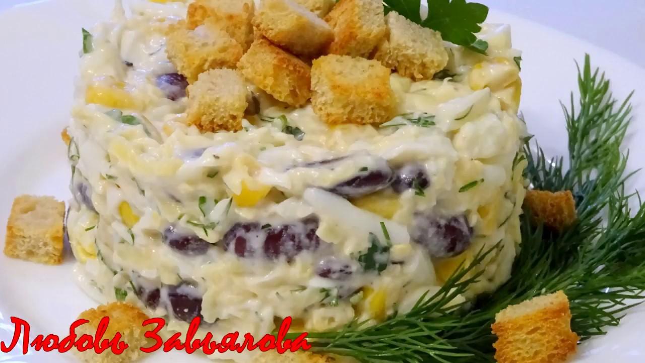 Очень! Салат из фасоли и кукурузы/Bean and corn salad