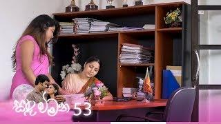 Sanda Wimana | Episode 53 - (2020-04-22) | ITN Thumbnail