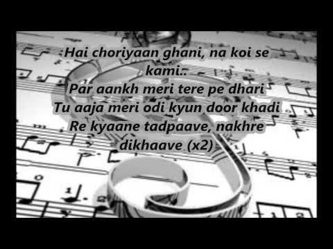 2 many girls (Badshah & Fazilpuria) lyrics