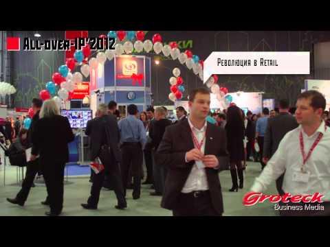 видео: Выставка all-over-ip