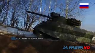 Russian Robot URAN-9  - УРАН-9. PART-1