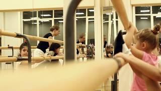 Уроки хореографии для детей от 4 лет. Школа танцев Dance Traffic.