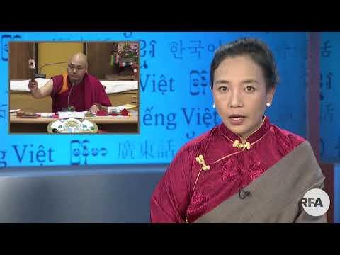RFA Tibetan TV News - March 27, 2018 - Anchor: Guru Choeji བརྙན་འཕྲིན་གསར་འགྱུར།