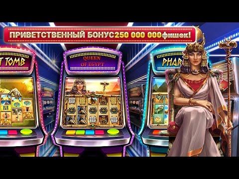 лучший выигрыш в казино