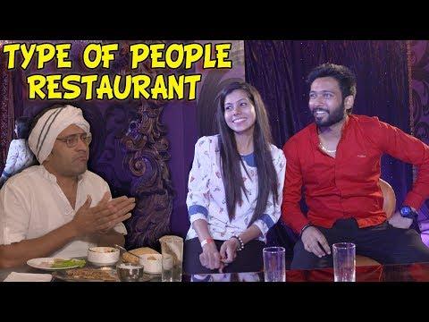 TYPE OF PEOPLE IN RESTAURANT || BakLol Video ||
