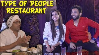 TYPE OF PEOPLE IN RESTAURANT || BakLol Video ||