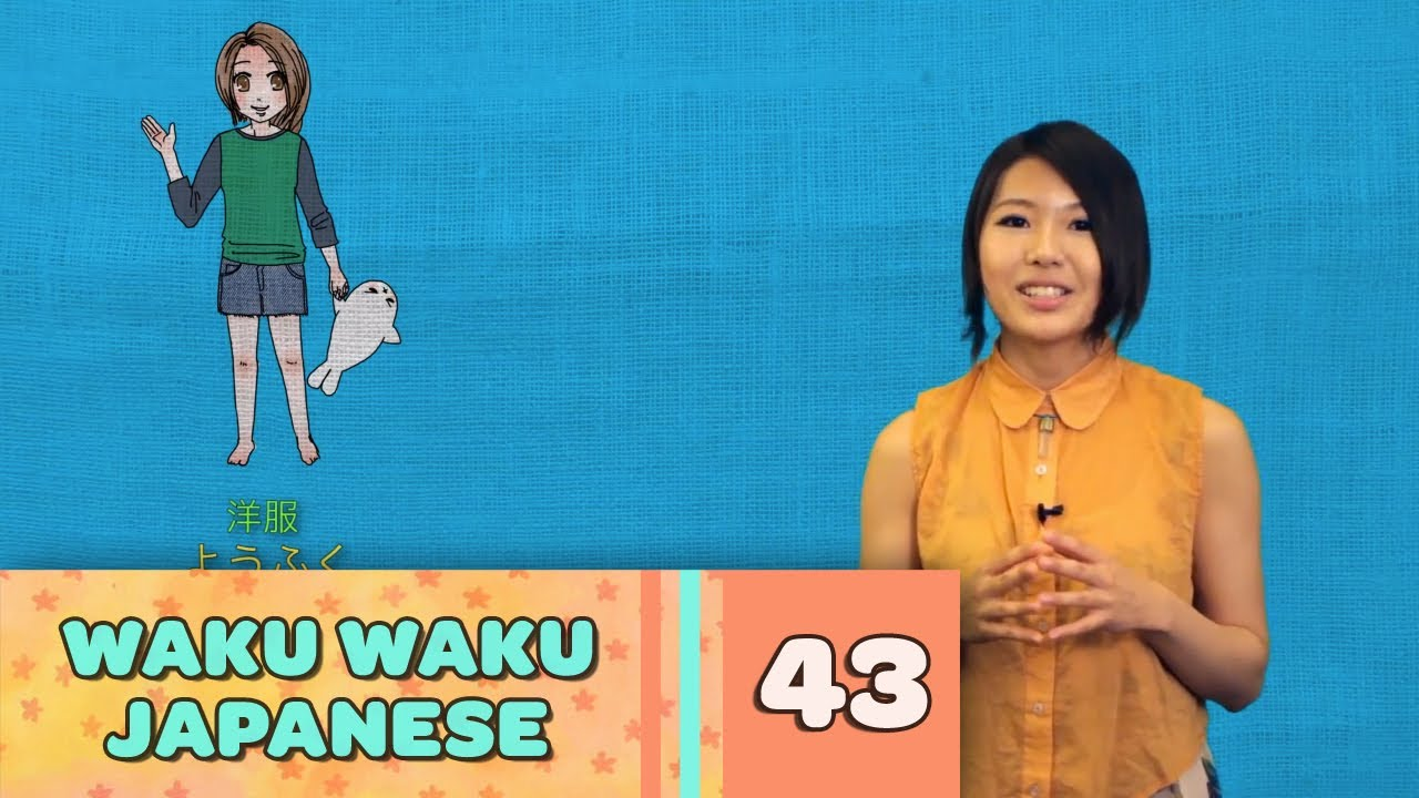 Waku Waku Japanese - Language Lesson 43: Dress Up