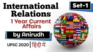 International Relations Current Affairs of 1 year 2019-20 Set 1 in Hindi by Anirudh #UPSC2020