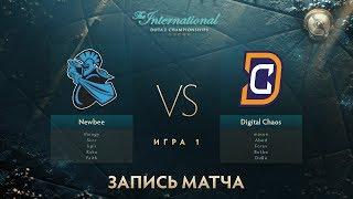 Newbee vs Digital Chaos, The International 2017, Групповой Этап, Игра 1