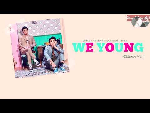 [EXOism Vietsub + Kara] [STATION X 0] We Young (Chinese Ver.) - Chanyeol X Sehun