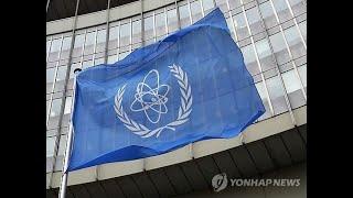 """""""이란, 핵합의서 제한한 우라늄 농축농도 5배…"""