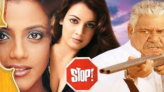 ရပ်တန့် | Full Hindi Romantic Movie | Om Puri, Dia Mirza, Gauri S. Karnik, Ishita Arun | Full HD ရုပ်ရှင်