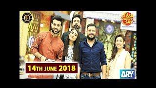 Salam Zindagi with Faysal Qureshi - MinhajAliAskari & SanaAskari - Top Pakistani Show