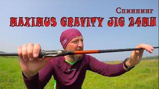 Огляд спінінга MAXIMUS GRAVITY JIG 24MH