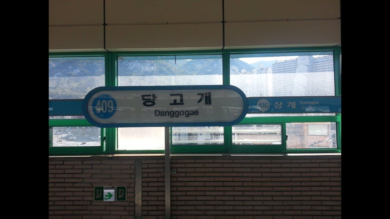 서울지하철 4호선 전 구간(오이도-당고개) 주행영상(Seoul line 4 from Oido to Danggogae)