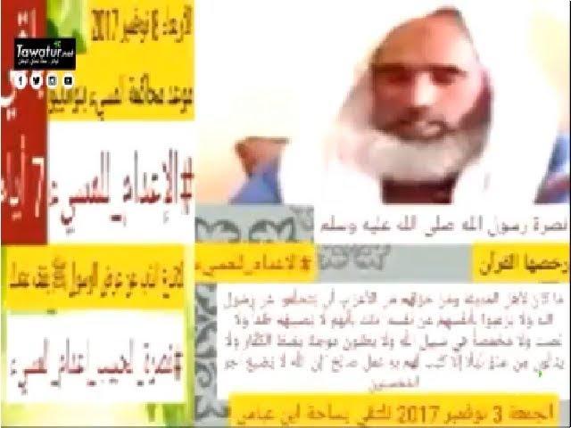 """مقطع من محاضرة للداعية محمد ولد سيد يحي : لم أشاهد """"إيكيو"""" في حياتي"""