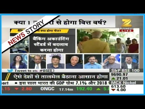 BIG STORY BIG DEBATE | What change Indian economy will face in Financial year?