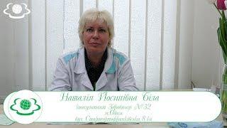 Біла Наталія Йосипівна.Здравниця №32, м.Одеса.