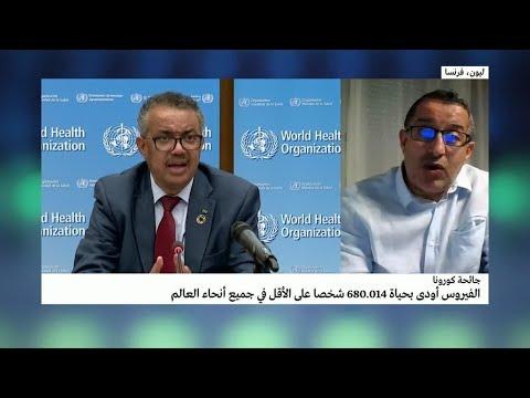 فيروس كورونا: منظمة الصحة العالمية تدعو دول العالم إلى الاستعداد لجائحة -طويلة الأمد-  - نشر قبل 13 ساعة