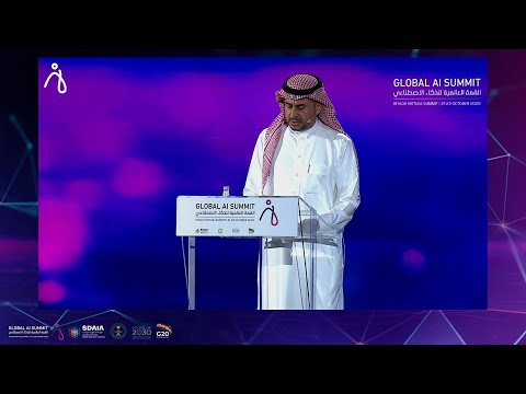 Ahmad Al Sa'adi, Senior Vice President, Technical Services, Saudi Aramco, Kingdom of Saudi Arabia