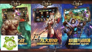 Game Mobile Private Mini World Of Warcraft | Game MMOARPG Warcraft | Free VIP8 - 20.000KNB + Event