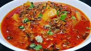 Green bean curry // बोडा की मसालेदार सब्जी // boda ki bhaji // long bean curry