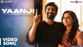 Vikram Vedha Songs | Yaanji Video Song | R. Madhavan, Vijay Sethupathi | Sam C.S | Anirudh thumbnail