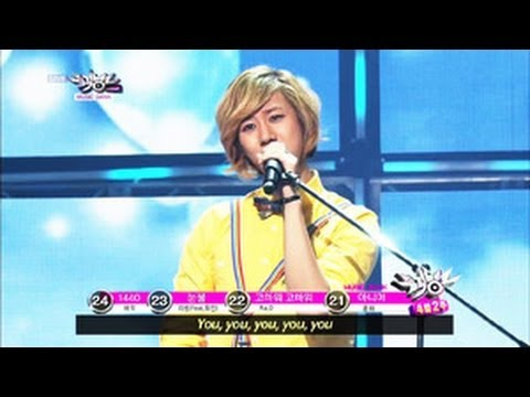 [Music Bank w/ Eng Lyrics] Lunafly - Fly to Love (2013.04.27)