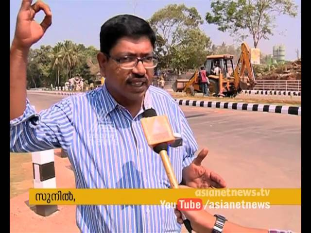 Calicut Vengalam - Pooladikunnu bypass will open tomorrow