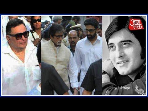 India 360: Vinod Khanna Dies At 70, Amitabh Bachchan, Rishi Kapoor Attend Funeral
