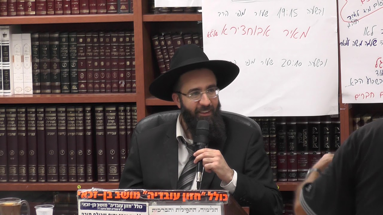 הרב אלמוג לוי  : ספירת העומר .