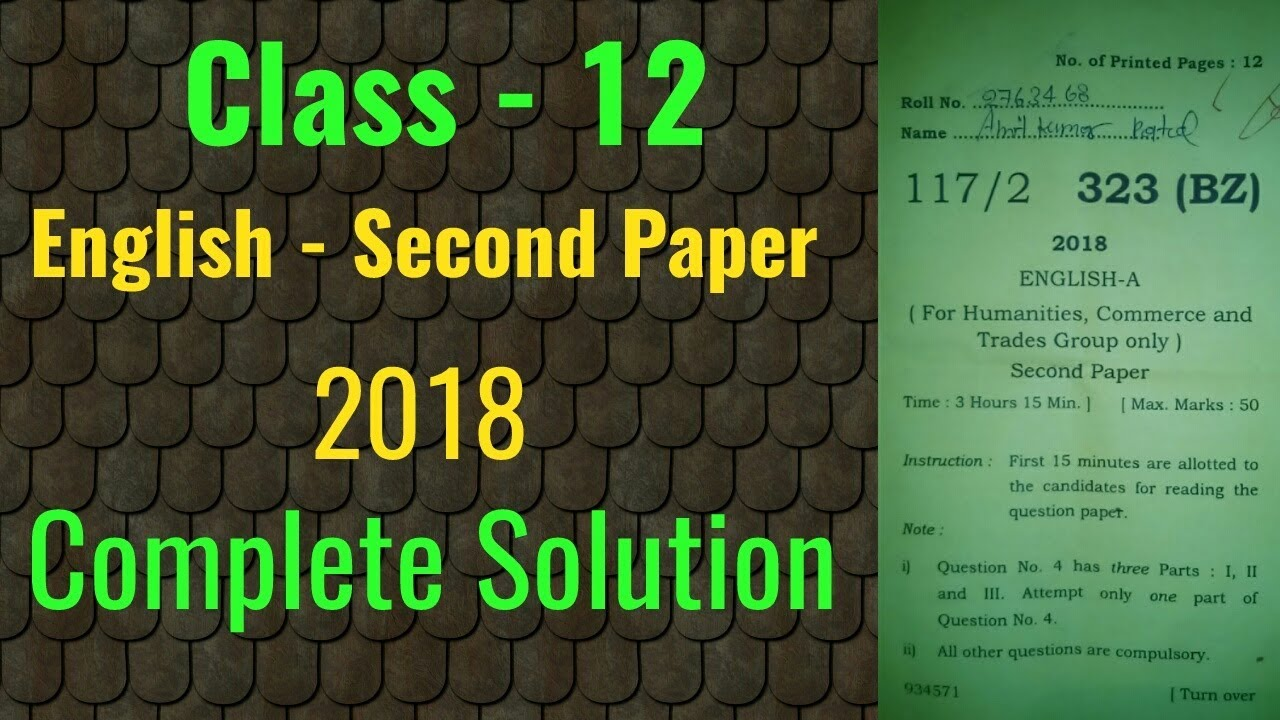 UP Board Class 12 English - Second Paper 2018 Solution