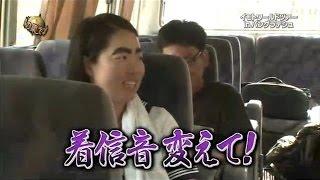 関連記事は こちら→http://neta-reboot.co/ 【関連動画】 アナと雪の女...