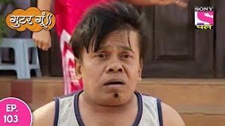 Gutur Gu - गुटुर गु - Episode 103 - 24th May, 2017