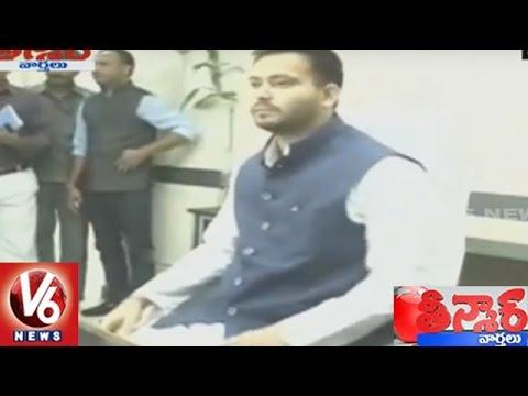 Lalu Prasad's Son Tejaswi Yadav Gets 44,000 Marriage Proposals On WhatsApp | Teenmaar News