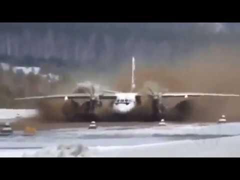 Экстремальный взлёт АН-24. Рейс Бодайбо-Иркутск (а/к UTair)