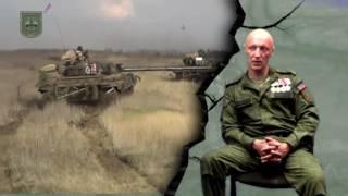 Танковые асы ДНР. Серия 9. Лимон