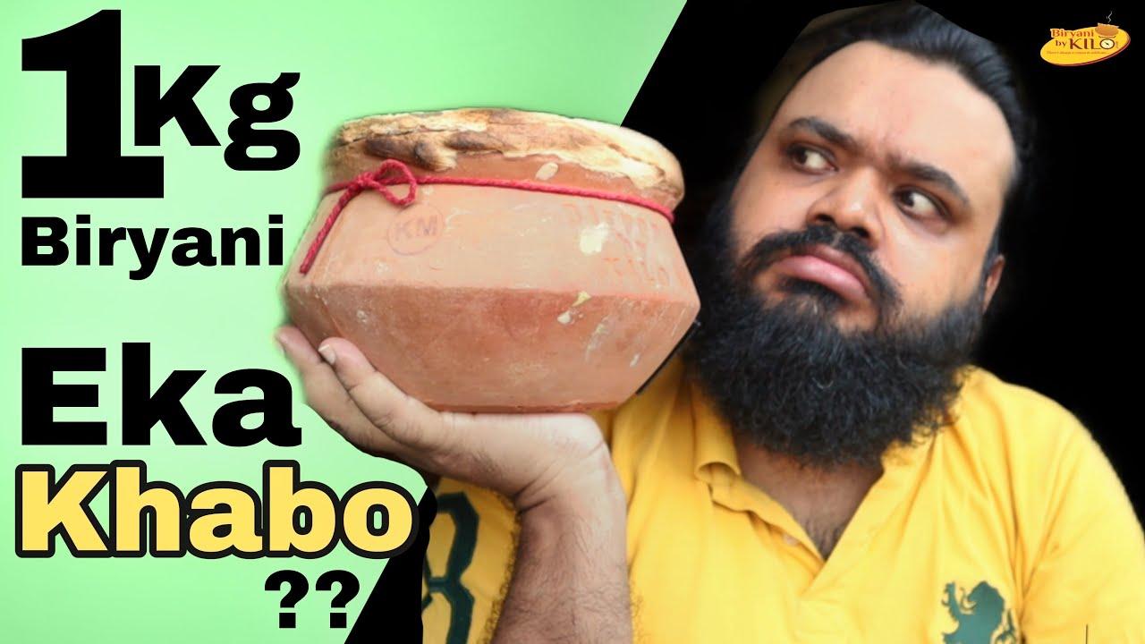 Can I Finish 1 Kg Mutton Biryani From Biryani By Kilo ?