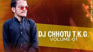 Trance Music  (2020) DJ Talib Rock Tkg