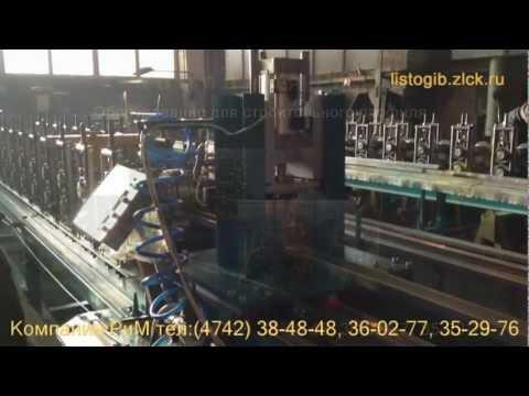 Станок оборудование для профиля ЛСТК профиля кнауф