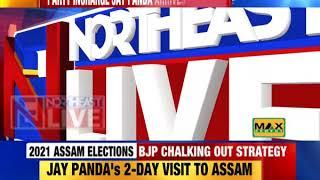 Baijayant Jay Panda reviews the BJP's status in Assam