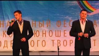 Дуэт Атаманов Николай и Голышев Андрей г. Муравленко (ЯНАО)