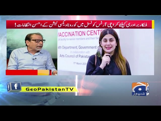 President Arts Council   Ahmed Shah   Interview   ACP Covid-19 Vaccination Center   Geo News  