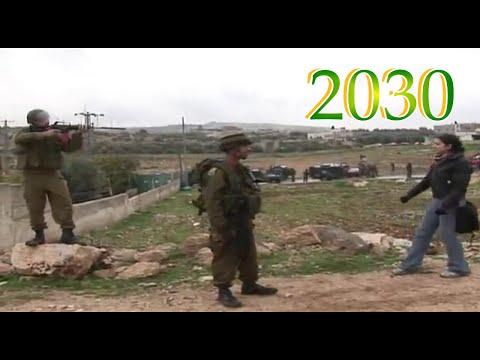 2030: The End of Palestine - O Fim da Palestina - Israel's war on Gaza