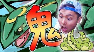 【ポケモンGO】レックウザが捕まってくれない【Pokemon GO】 thumbnail